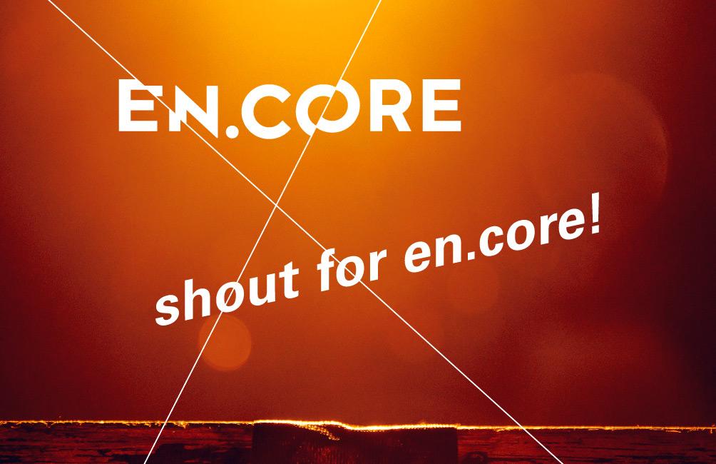 EN.CORE logo design © Wanda Proft, WANDALISMUS.INK