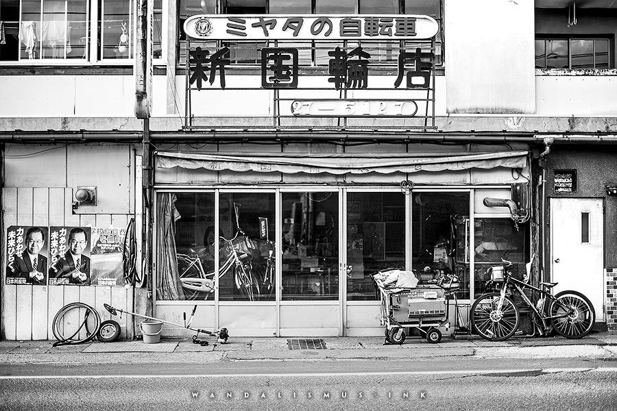 Aizu-Wakamatsu Japan 2016 © Wanda Proft, WANDALISMUS.INK